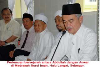 Pak Lah dan Anwar @ isuhangat