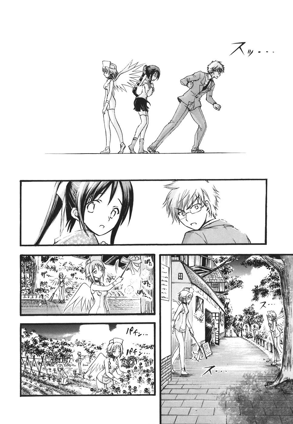 Sora no Otoshimono chap 24 Trang 18