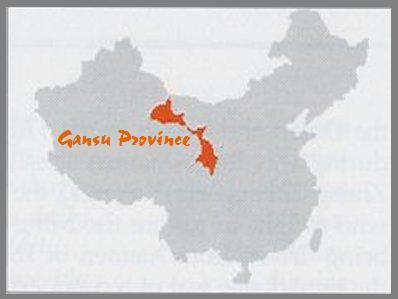 [Province-Gansu.jpg]