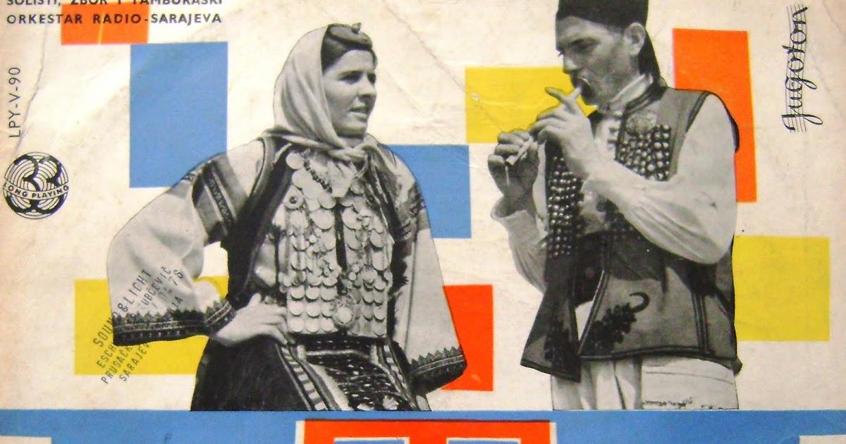 Tamburaški Orkestar Radio Beograda - Kolo Iz Vojvodine / Bačko Kolo