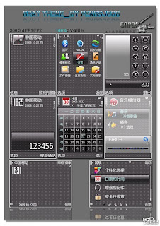 Gray Themes by pengsj888 for Nokia mobile phone