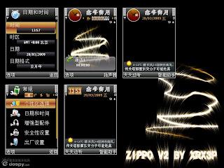 Zippo V2 by Xrx3p symbian themes