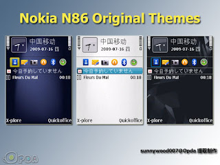 Nokia N86 Original Themes
