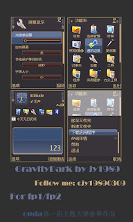 GravityDark by jy1989