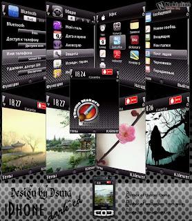iPhone Dark S60 v3 by Dsma (update 06.11)