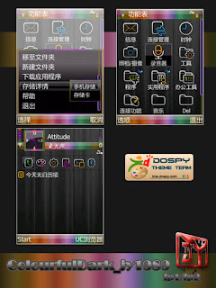 Samsung Hd Style Icons Themes ColourFull Dark by jy1989