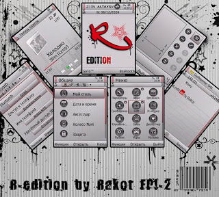 R-Edition by Rakot