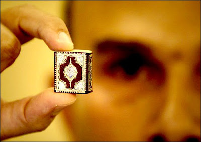 SmallestHandwrittenHolyQuranintheWorld1 - World's Smallest  Holy Quran