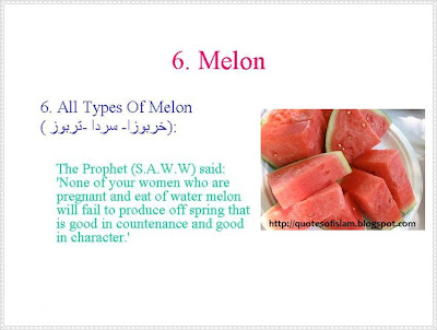 Slide6 - 12 Favorite Foods of Prophet Mohammad (PBUH)
