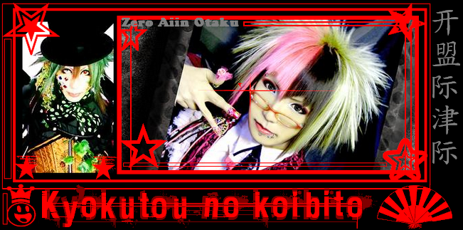 Visual kei DD - ...ZERO..AIIN..OTAKU... VerSioN.  Limitada · · ·| Visual-Kei|· · · -
