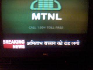 Amitabh bacchan ko thand lagi NDTV India news