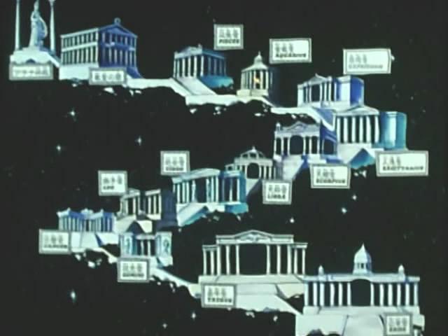 svanimex los caballeros del zodiaco las 12 casas 34 34