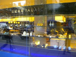 yauatcha+review+london