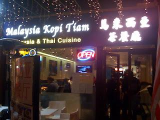 Malaysia-Kopi-Tiam-London-Leicester-Square