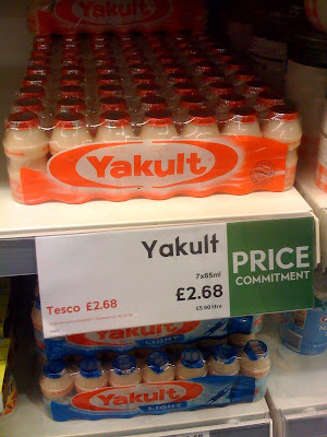 Yakult+London+Tesco