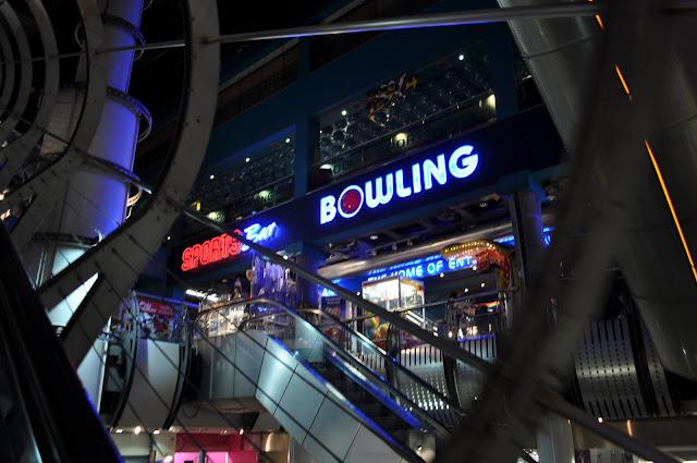 Trocadero+Amusement+Centre+London+bowling