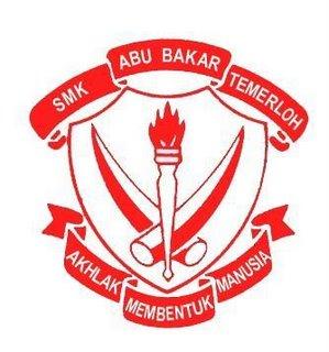 Entri-Entri Berkaitan Semakan Program Pensiswazahan Guru PPG 2011