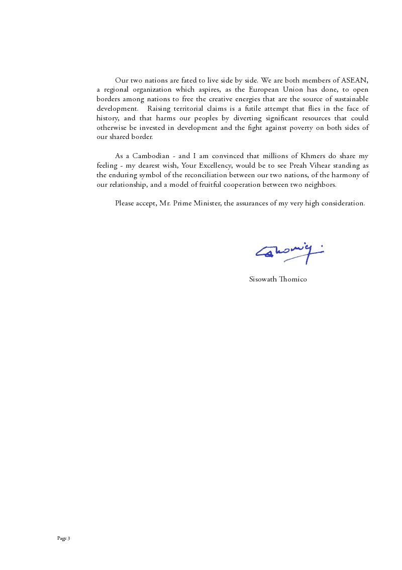 Land Encroachment Example Letter