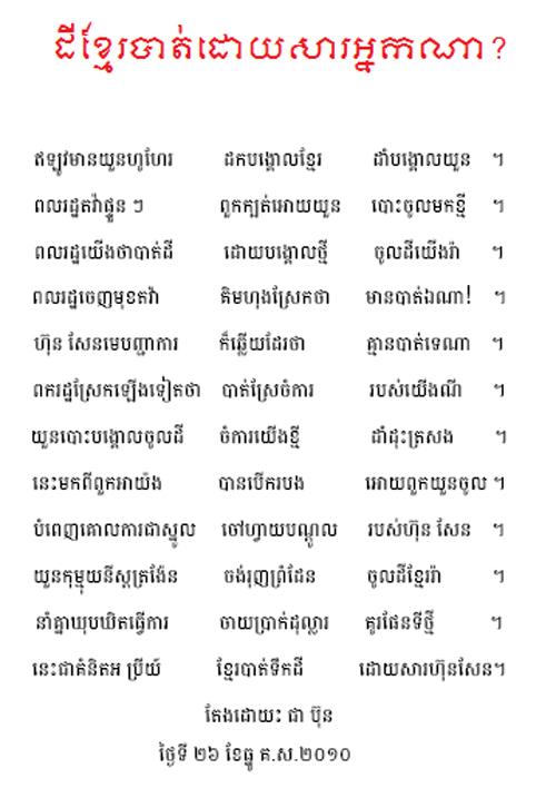 Calender Khmer   Calendar Template 2016