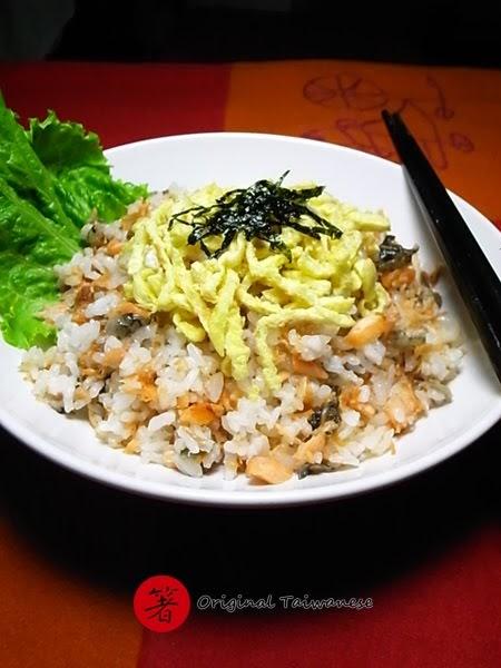 Easy Chinese Food Recipe Original Taiwanese Salmon