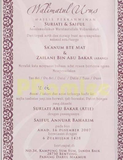 Kartu Ucapan Pernikahan Islam Pictures