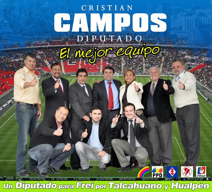 Cristian Campos Diputado