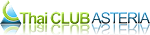 Club Asteria โอกาสในการสร้างรายได้ของคุณ !!!