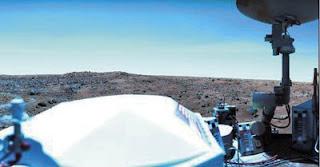 Marte, atmosfera reale