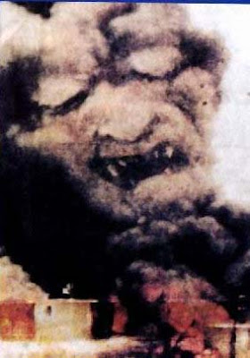 Devil face in 911 smoke