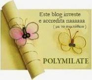 Bραβείο POLYMILATE