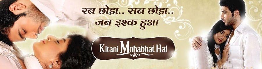 Kitni Mohabbat hai