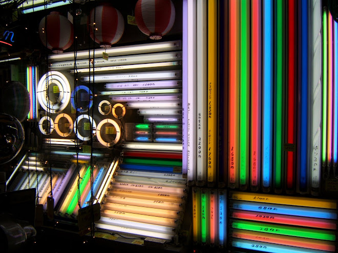 neon geometry; or a meaningless array of lights