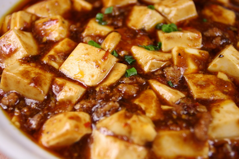 spicy bean curd with beef mapo chicken mapo eggplant broiled tofu with ...