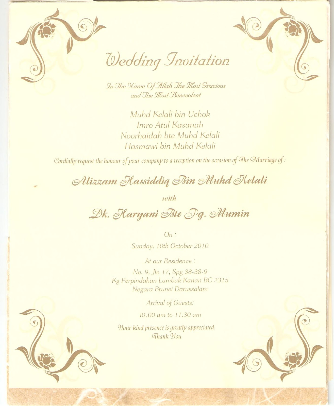 Nikah Invitation Cards Template Images Nikah Invitation Cards - Nikkah invitation template