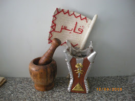 pilon , bakhara et éventail(marwaha)