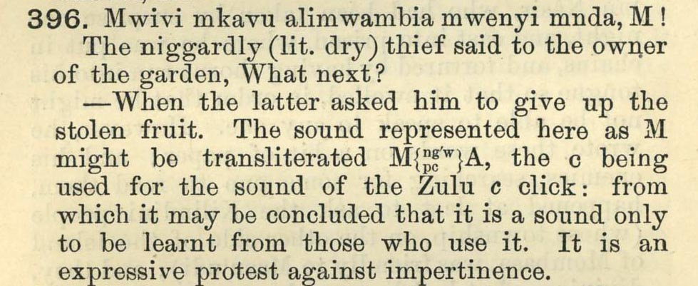 Essays Written In Zulu