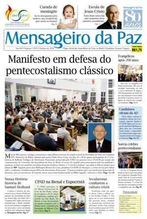 Leia o Jornal da AD no Brasil