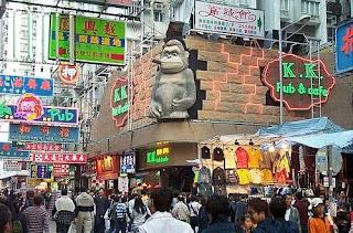 Mongkok, Cina http://unik-qu.blogspot.com/