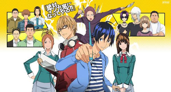 Hilo Semanal Manga y Anime - Bakuman (Creadores de Death Note) Bakuman_600_1