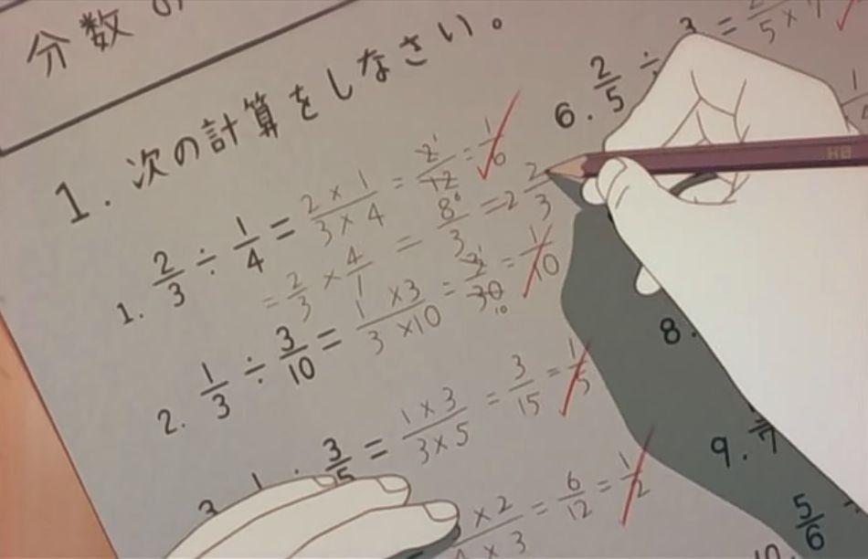 算数 5年算数問題 : 画像 : 【算数なぜなに】分数の ...