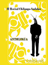 II Recital Chilango Andaluz
