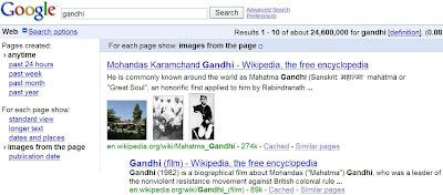 google experimental