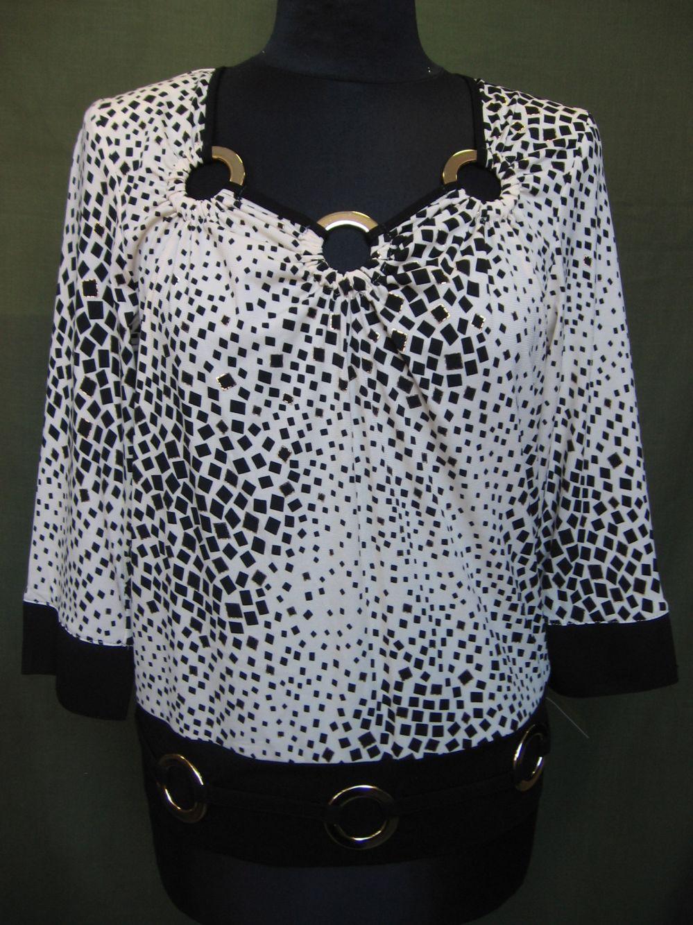 Lyargo Женская Одежда