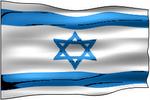 A História de Israel