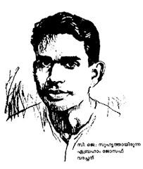 സി ജെ തോമസ്