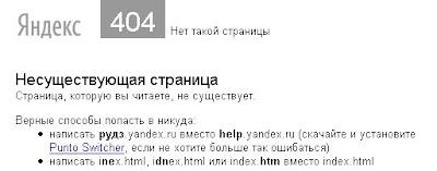 Выдача Яндекса на запрос запретного слова при работе фильтра