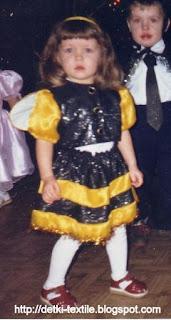 Ногодоний костюм Пчелка