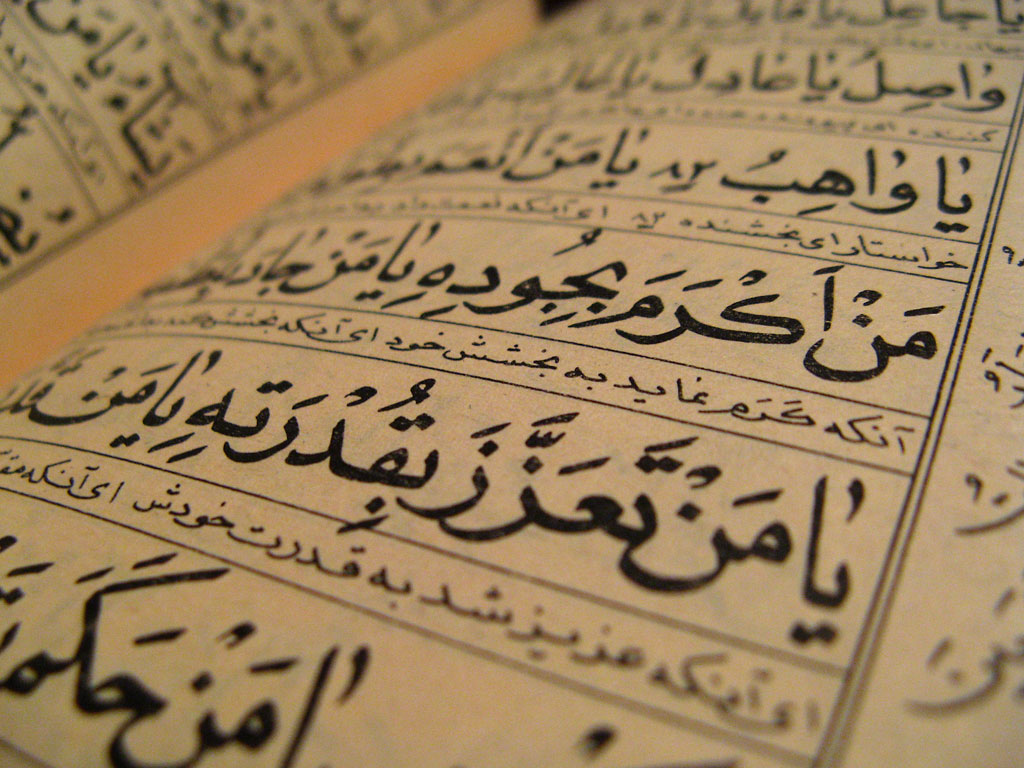 the qurans references to orbits essay Welcome to 3 comparative quranic translations in english language by three different translators to give you a better and more solar and lunar orbits, 6:96.