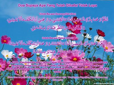 http://2.bp.blogspot.com/_iCm6AWek66s/SdVij-n3T0I/AAAAAAAAAIU/xdnxGu4fSrM/s400/Doa20.jpg