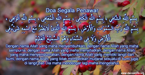 Doa Gerak/Pendinding
